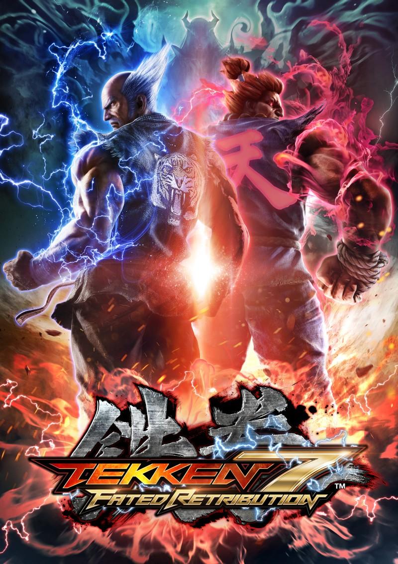 Tekken7FR